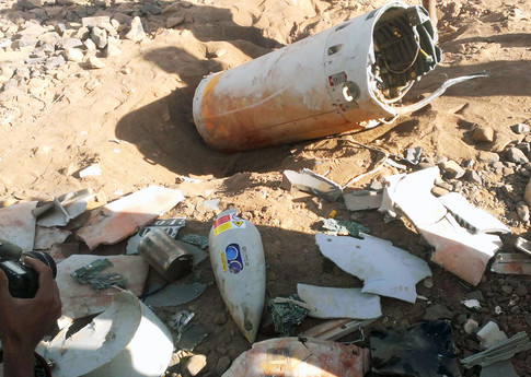 The analysis compared fragments photographed at the strike site with unexploded remnants of the same missile type from a separate strike and found both were consistent with the deployment of an air-launched PGM-500 'Hakim'. © Private