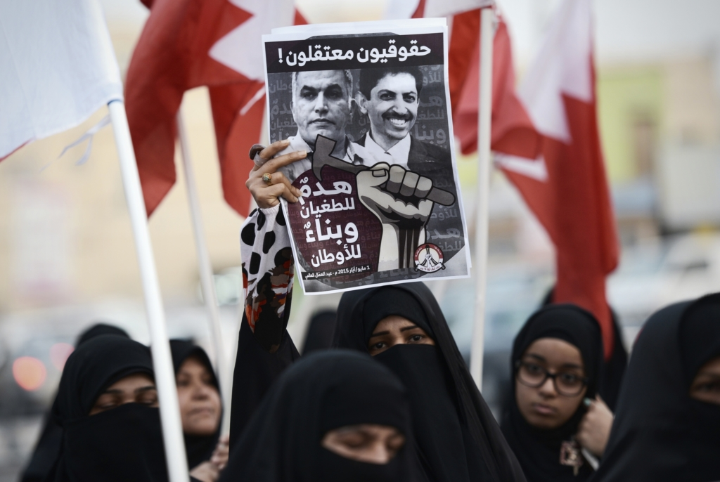 People demonstrating for human rights activist, Nabeel Rajab. Photo: Mohammed Al-Shaikh/AFP/Getty Images.